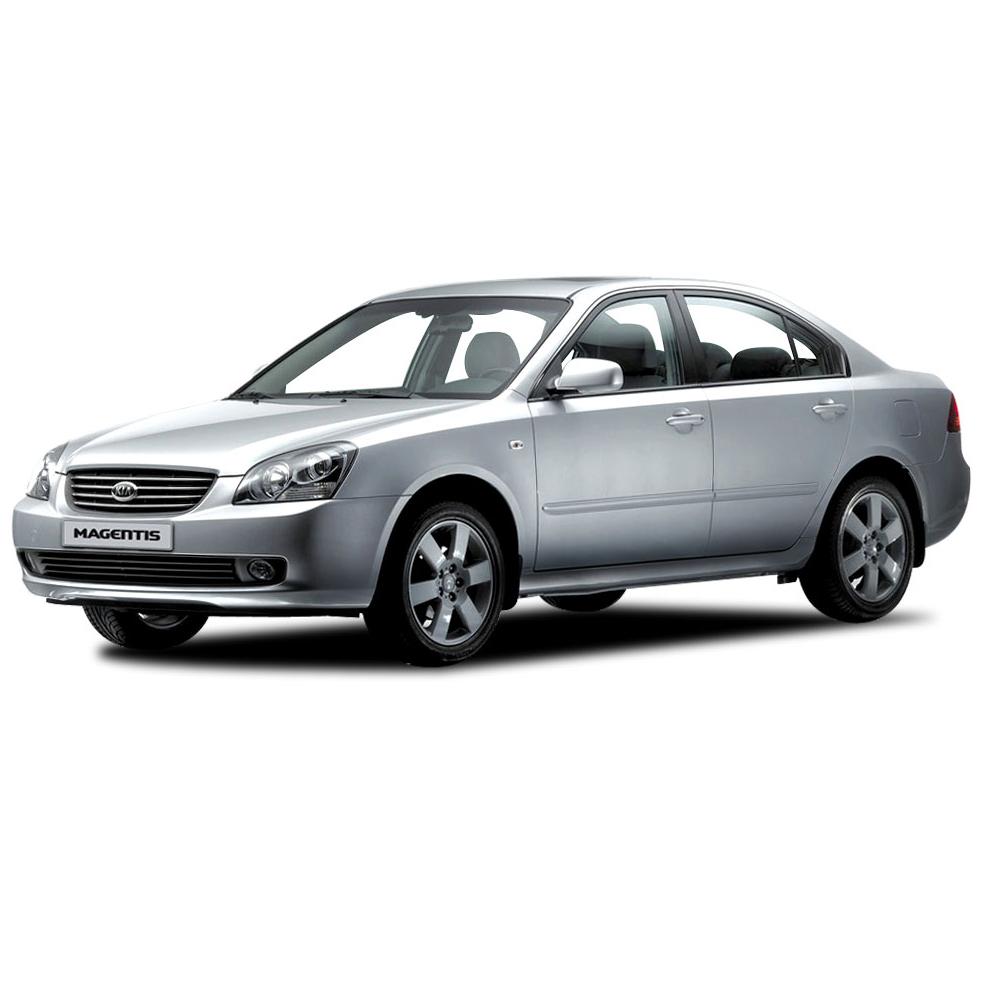 Kia Magentis Car Mats (All Models)